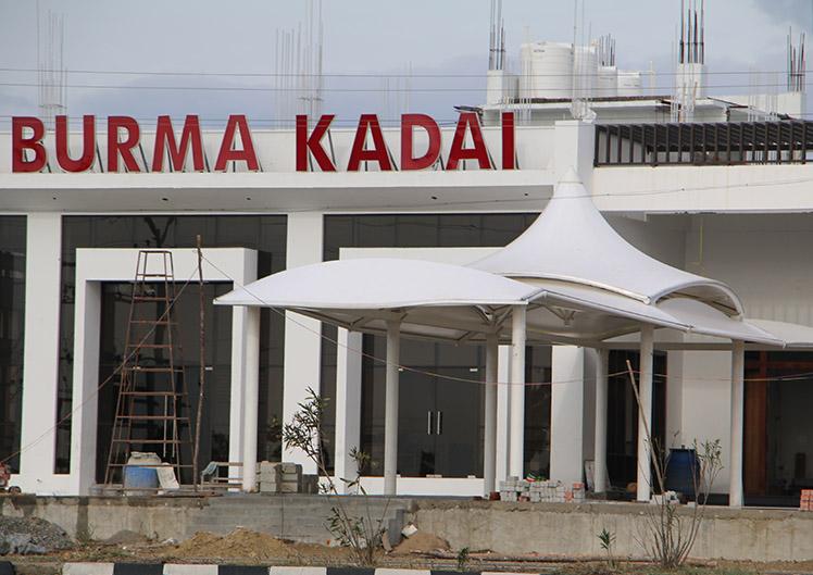 Burma Kadai 1