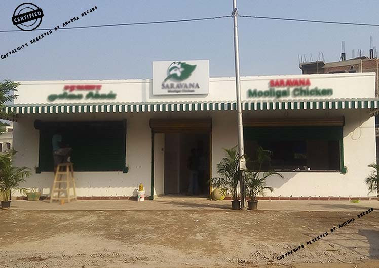 Aluminium-Awnings-Entrance-14